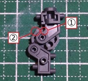 HG Gセルフ(パーフェクトパック装備型) 製作・改造/改修【ガンプラ製作代行依頼 進捗報告2】
